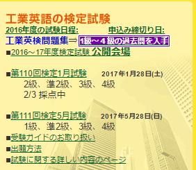 SnapCrab_NoName_2017-2-14_17-51-6_No-00.png