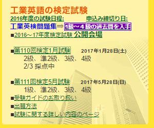 SnapCrab_NoName_2017-2-4_8-17-31_No-00.png